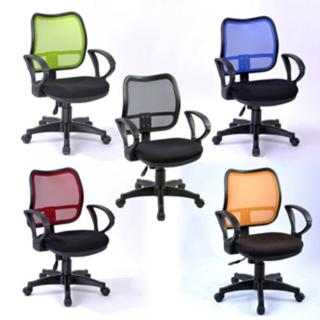 《BuyJM》傑尼透氣網布椅5色可選/免組裝