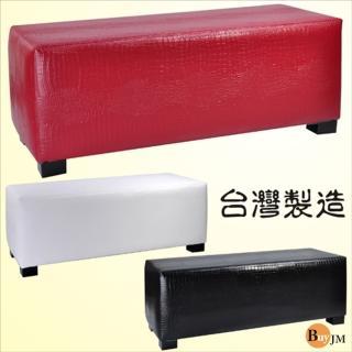 《BuyJM》精緻鱷魚紋床尾椅/穿鞋椅-3色可選寬103公分