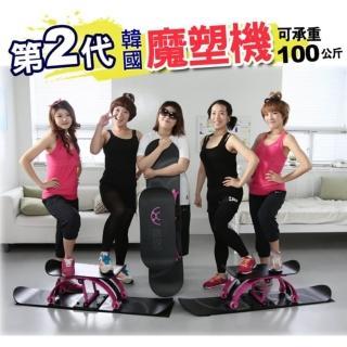 【Performance X-BIKE】韓國魔塑機 塑腿 塑腰 momo富邦購物網訂購塑造美魔女