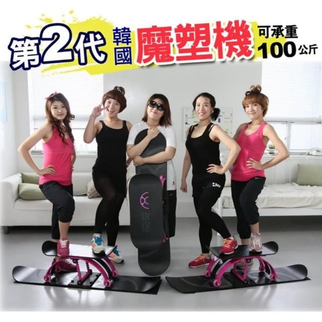【真心勸敗】MOMO購物網【Performance X-BIKE】第2代-韓國魔塑機 塑腿 塑腰 塑造美魔女(適用100公斤)價格momo旅遊台