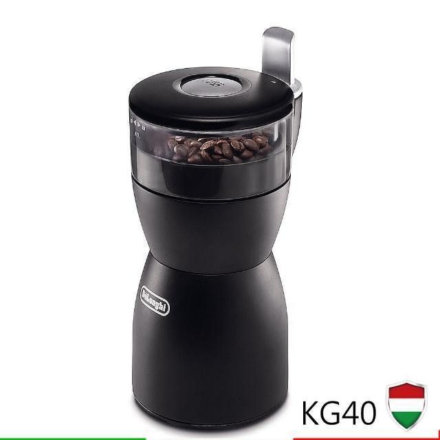 【Delonghi  迪朗奇】多功能磨momo購物台服務電話豆機(KG40)