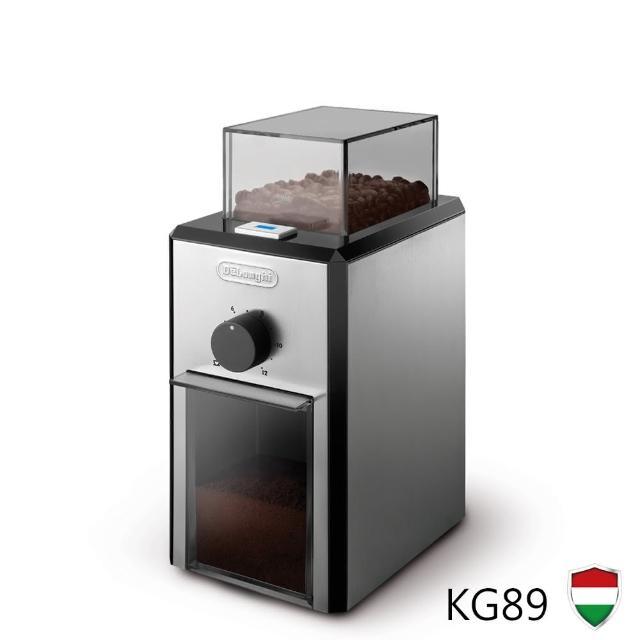 【迪朗奇】全自動磨豆機(KG富邦購物網89)