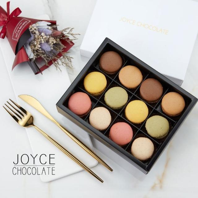 【JOYCE巧克力momo徵才工房】純馬卡龍禮盒-12入禮盒(12顆/盒)
