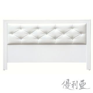 【優利亞-美麗殿水鑽】雙人5尺床頭片(白色)
