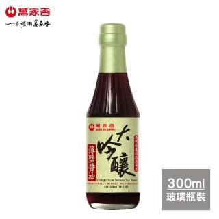 【萬家香】大吟釀薄鹽醬油(300ml)
