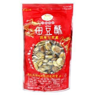 【青龍牌】田豆酥-蠶豆(350g)