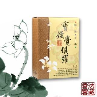 【法藏香雲】寶鏝覺俱羅開運薰香(煙供粉)