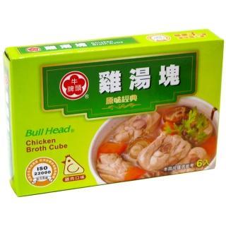 【牛頭】雞湯塊(66g)