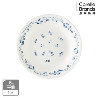 【CORELLE 康寧 】6寸平盤-古典藍