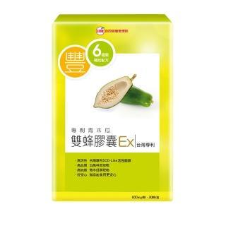 【UDR】頂級青木瓜雙蜂膠囊(30日入)