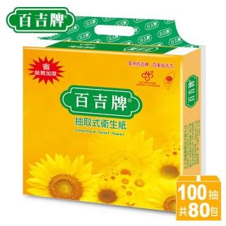 【百吉牌】抽取式衛生紙(100抽*10包*8串)