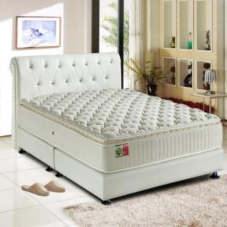 【睡芝寶 正三線乳膠 五星級飯店用 麵包型 蜂巢獨立筒床墊-厚26cm-單人3.5尺】