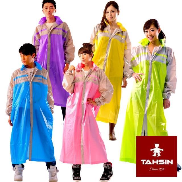 【私心大推】MOMO購物網【達新牌】設計家彩披反光 前開式雨衣(5色可選)價錢momo2台
