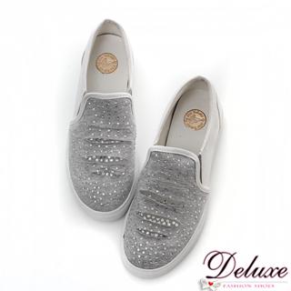 【☆Deluxe☆】時尚新潮-彈力布+透氣網燙鑽舒適休閒鞋★二色