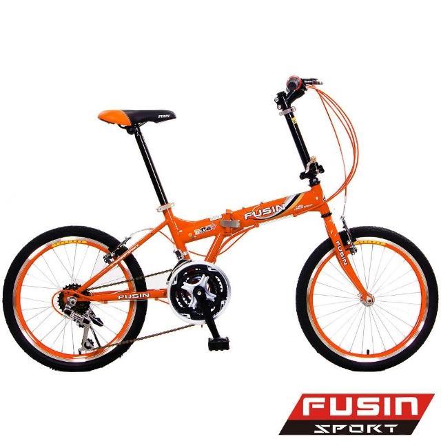 【網購】MOMO購物網【FUSIN】新騎生活F101◎20吋21速小徑摺疊車效果富邦多媒體