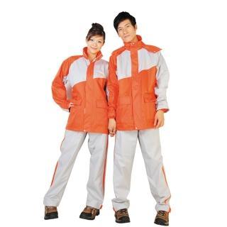 【達新牌】飛馳型尚雨風衣(橘灰色)