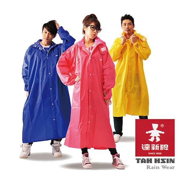 【好物分享】MOMO購物網【達新牌】達新馳 尼龍全開披肩雨衣(三色可選)價錢富邦網路