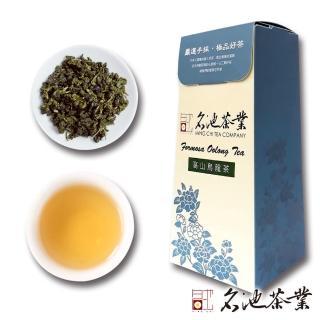 【買一送一】名池茶業福壽梨山手採高山茶600g