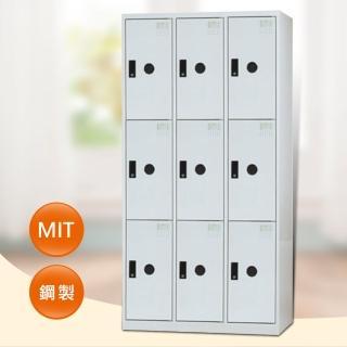【時尚屋】多用途鋼製門片置物櫃(DF-E5009T)