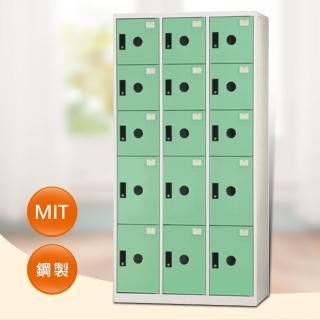 【時尚屋】DJ多用途塑鋼製辦公置物櫃(9-4)