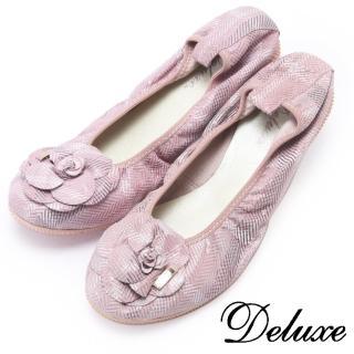 【Deluxe】微甜女孩.全真皮薔薇花細線格紋平底鞋(★粉)
