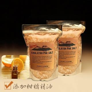 【Naluxe】玫瑰鹽精油美人湯500g(2入)