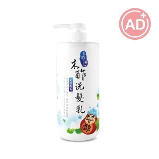 【木酢達人】天然木酢清爽柔順洗髮乳(1000ml)