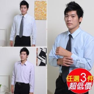【JIA HUEI】長袖男仕吸濕排汗防皺襯衫 3158條紋系列 三件組(台灣製造)