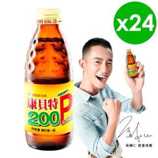 【葡萄momo購物,momo 折價券 500,momo購物網站,王】康貝特200P(24瓶裝)