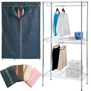 【樂活主義】日式鋼鐵雙桿收納衣櫥附布套