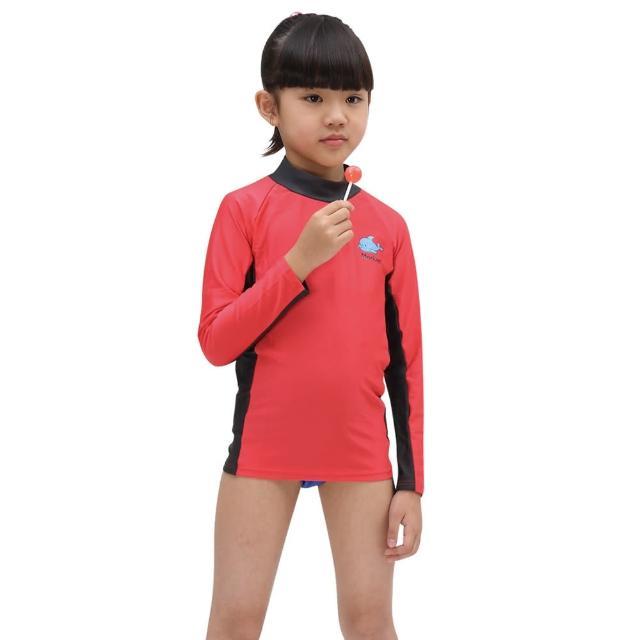 【部落客推薦】MOMO購物網【≡MARIUM≡】兒童半身水母衣-粉紅(MAR-2810)開箱momo粉絲團