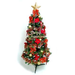 【聖誕裝飾品特賣】幸福6尺/6呎(180cm一般型裝飾聖誕樹+飾品組-紅金色系(不含燈)