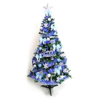【聖誕裝飾品特賣】幸福6尺/6呎(180cm一般型裝飾聖誕樹+飾品組-藍銀色系不含燈)