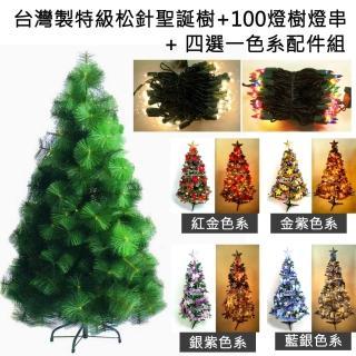 【聖誕裝飾特賣】台灣製造10呎/10尺(300cm特級綠松針葉聖誕樹+飾品組+100燈鎢絲樹燈7串)