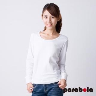【3M-Parabela】內裡刷毛吸濕快排保暖衣(女U領-白色)