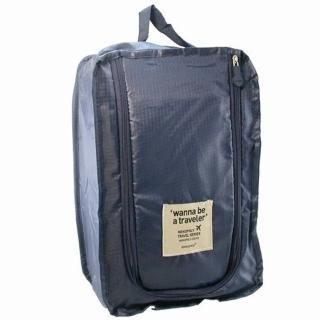 【iSFun】旅行配備*拉鍊防水收納鞋袋(4色)