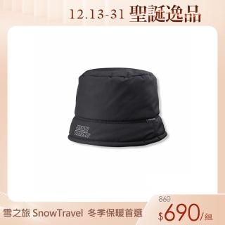 【真心勸敗】MOMO購物網【SNOW TRAVEL】PRIMALOFT保暖雙面漁夫帽(黑色)評價怎樣momo台