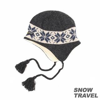 【開箱心得分享】MOMO購物網【SNOW TRAVEL】 3M防風透氣保暖羊毛遮耳帽(深灰)評價momo購物網站電話