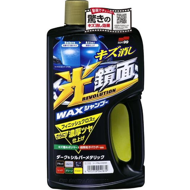 【私心大推】MOMO購物網【Soft99】光鏡面洗車精(深色、銀粉漆車用)好用嗎momo電視購物台