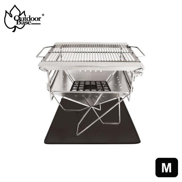 【好物推薦】MOMO購物網【Outdoorbase】焰舞豪華版焚火台-M號 三段可調整烤網高度(全304不鏽鋼烤肉架)價錢momo購物