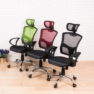 《BuyJM》紐澳全網高背附頭枕鐵腳PU輪辦公椅/電腦椅/3色