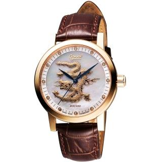 【Ogival】愛其華 飛龍限量真鑽機械腕錶-珍珠貝/咖啡(388.65AGR皮)