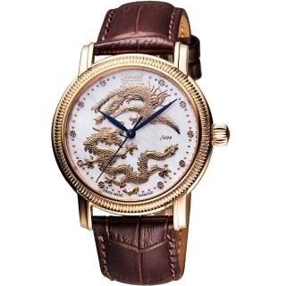【Ogival】龍鳳呈祥限量寶環真鑽機械腕錶-珍珠貝/咖啡(358.66AGR皮)