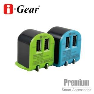 【i-Gear】AC轉USB 3.1A 雙USB旅充變壓器