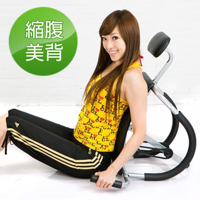 【真心勸敗】MOMO購物網【KADIER】改良版工學弧形瑜伽美背機哪裡買momo徵才