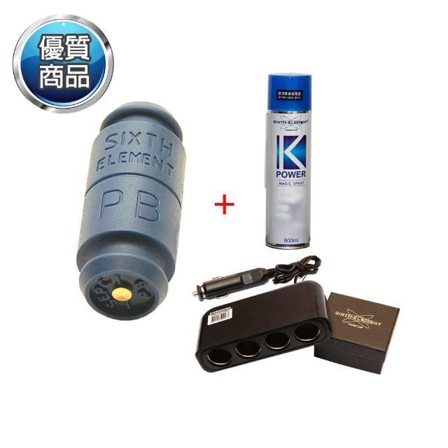 【私心大推】MOMO購物網【第六元素】藍色電集棒增強版+K-POWER潔力噴+四孔擴充插座評價如何momo百貨公司