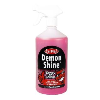 【CarPlan卡派爾】Demon Shine 排水光魔(1L)