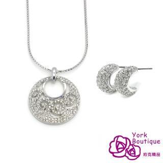 【約克精品】時尚密釘施華洛元素項鍊耳環熱賣組(SGS認證)