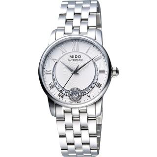 【MIDO】Baroncelli Lady 真鑽腕錶(M0072071103800)