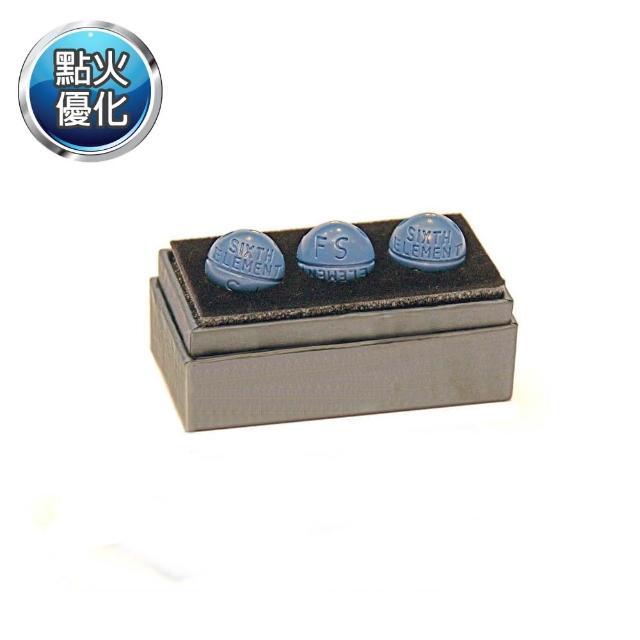 【第六元素】增強點火 四缸富邦購物臺車 4顆 FS 動力晶片(藍色增強版)